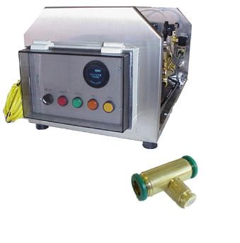 High Pressure Professional Misting System
