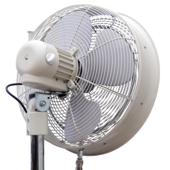 Cool Caddie Misting Fan